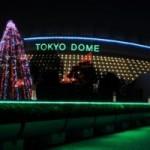 品川駅から東京ドームへのアクセス。JRでの行き方を紹介します。
