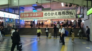 品川駅 京急連絡口