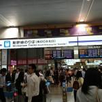 浅草から品川駅へのアクセス。おすすめの行き方を紹介します。