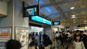 品川駅 34番線