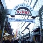 東京駅からアメ横へのアクセス。おすすめの行き方は!!