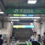 銀座から上野駅・上野公園へのアクセス。おすすめの行き方を紹介します。