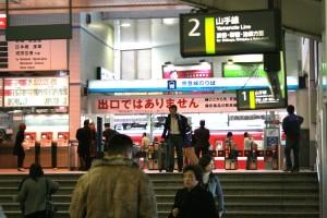 品川駅京急連絡口