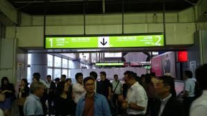 品川駅 1番線