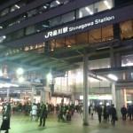 新宿駅から品川駅へのアクセス。おすすめの行き方を紹介していきます。