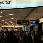 品川駅からホテルサンルート品川シーサイドへのアクセス。おすすめの行き方はこれです!!