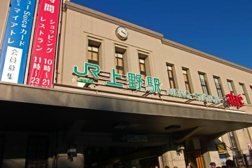 上野駅写真