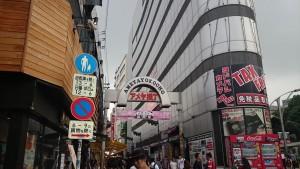 上野アメ横 看板