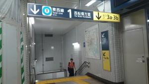 早稲田駅 階段