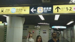 上野 銀座線案内1
