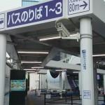 大崎駅から成田空港へのアクセス。おすすめの行き方を紹介します。