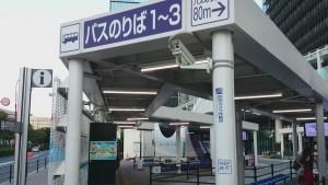 大崎バス停 乗り場1~3