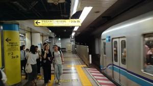 早稲田駅 ホーム
