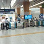 新宿駅からZepp Tokyo(Zepp東京)へのアクセス。おすすめの行き方はこれです!!