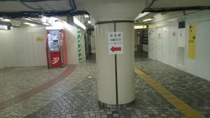 上野 銀座線案内3