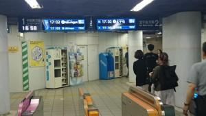 上野 日比谷線改札