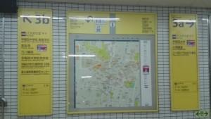 早稲田駅 3a階段