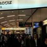 品川駅から渋谷駅へのアクセス。おすすめの行きかたを紹介します。