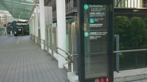 大崎バス停 最初の案内