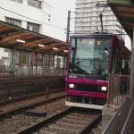 東京駅から王子駅へのアクセス。おすすめの行き方を紹介します。
