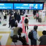 【東京駅乗り換え案内】総武線快速・横須賀線ホームへの行き方。