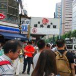 東京駅から築地場外市場へのアクセス!おすすめの行き方を紹介します。