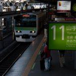 羽田空港から日暮里駅へのアクセス。おすすめの行き方を紹介します。