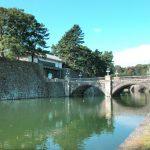 羽田空港から皇居への行き方。おすすめの行き方を紹介します。