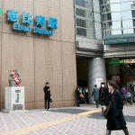 新宿駅から恵比寿駅へのアクセス。おすすめの行き方を紹介します。