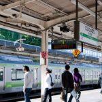 羽田空港から西日暮里駅へのアクセス。おすすめの行き方を紹介します。