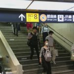 【渋谷駅乗り換え案内】井の頭線から山手線への乗り換え方法。