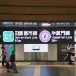 ディズニーランド(舞浜駅)から渋谷駅へのアクセス。おすすめの行き方は?