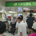 How to Go to Shibuya from Haneda Airport