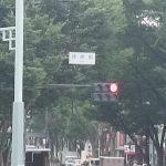 バスタ新宿から原宿駅へのアクセス。おすすめの行き方はこちらです。