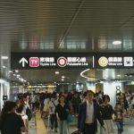 横浜駅から渋谷駅へのアクセス。おすすめの行き方を紹介します。