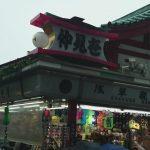 浅草観光スポット 定番の人気スポットへの行き方をご紹介します。