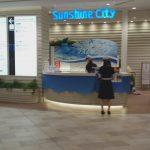 浜松町駅から池袋へのアクセス。おすすめの行き方を紹介します。