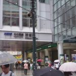 【渋谷駅乗り換え案内】東横線・副都心線から井の頭線乗り換え方法