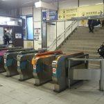 【渋谷駅乗り換え案内】東京メトロ(銀座・半蔵門・副都心)から井の頭線乗り換え方法