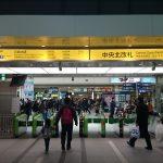【川崎駅乗り換え案内】JR川崎から京急川崎駅への行き方。