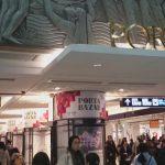 池袋駅から横浜駅へのアクセス。おすすめの行き方を紹介します。