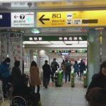 横浜駅から上野駅へのアクセス。おすすめの行き方を紹介します。