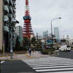 東京駅から東京タワーへのアクセス。おすすめの行き方はこれです!!