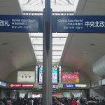 横浜駅から川崎駅へのアクセス。おすすめの行き方はJR又は京急!!