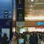 横浜駅から東京ディズニーランドへのアクセス。おすすめの行き方は?