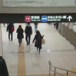浅草から横浜駅へのアクセス。おすすめの行き方を紹介します。