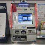 横浜駅から東京ドームへのアクセス。京急線での行き方を紹介します。