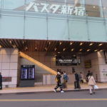 【新宿駅乗り換え案内】小田急新宿駅からバスタ新宿への行き方。動画案内付き。
