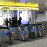 東京スカイツリーから東京駅へのアクセス。電車(都営浅草線)での行き方を紹介します。