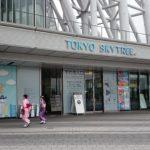 東京駅から東京スカイツリーへのアクセス。おすすめの行き方② 大手町経由